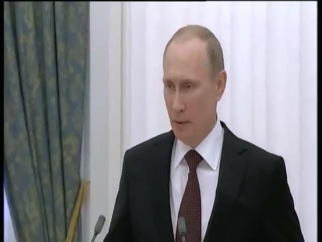 Путин подписал закон о вхождении Крыма и Севастополя в состав РФ (видео)