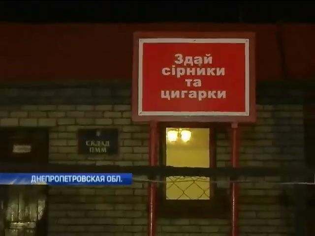 Пожар в криворожском танковом батальоне вывел из строя 5 танков (видео)