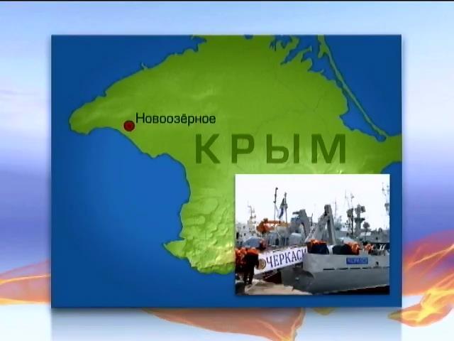 Украинские моряки просят власти объяснить, что им делать дальше (видео)