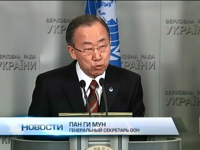 """ООН создаст комиссию по поиску выхода из """"крымской ситуации"""" (видео)"""