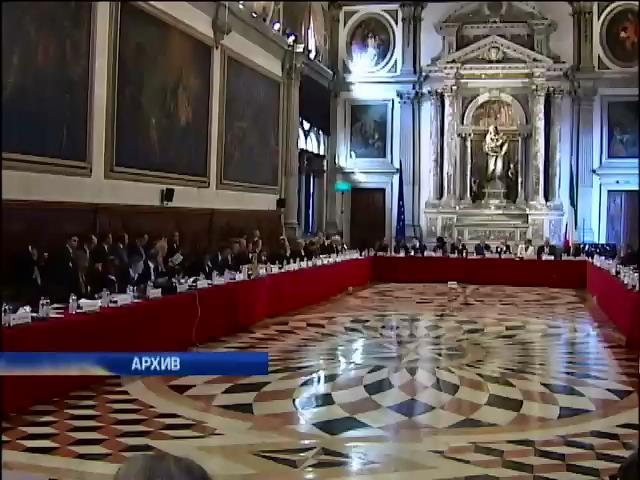 Венецианская комиссия решила не признавать крымский референдум (видео)