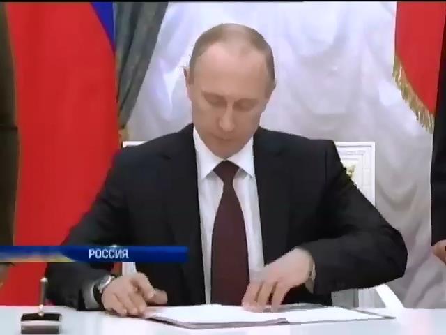 Путин подписал указ об образование Крымского федерального округа (видео)