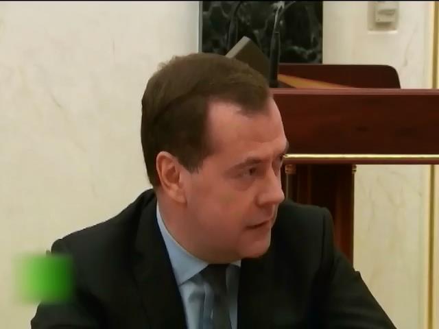 Медведев выставил Украине счет на 16 миллиардов долларов (видео)