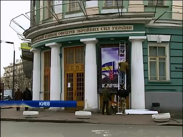 В Киеве создали штабы по приему беженцев из Крыма (видео)