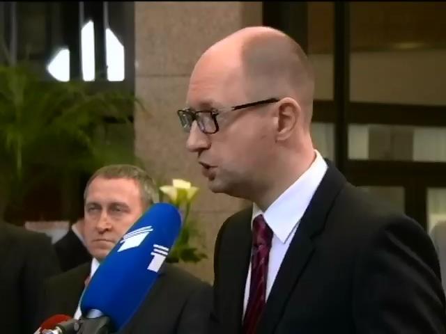 Яценюк считает, что отмена скидки на газ - это наказание за Ассоциацию с ЕС (видео)