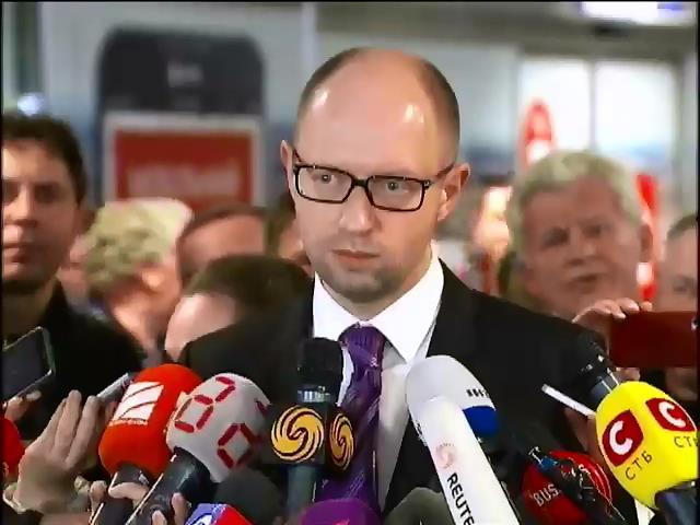 Яценюк оценил ущерб от захвата Крыма в миллиарды долларов (видео)