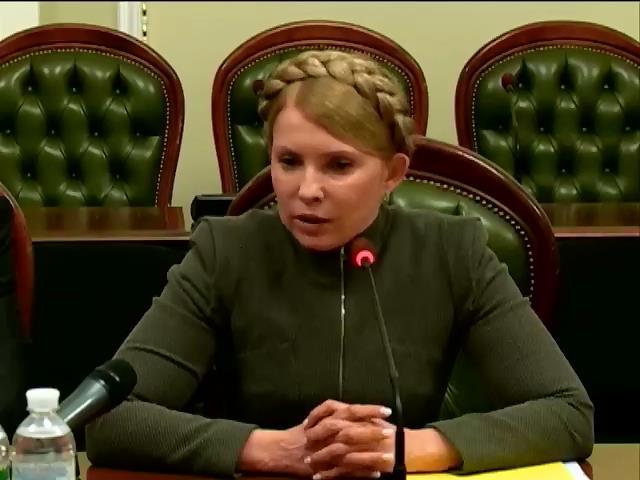 Тимошенко провела совещание с силовиками, готовыми к действиям (видео)