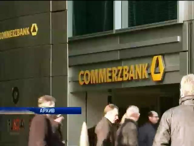 ЕС ввел санкции против еще 12 россиян и крымчан (видео)