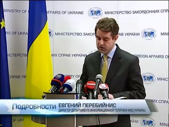 Украина возмущена позицией Армении по крымскому вопросу (видео)