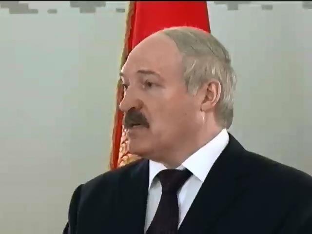 Лукашенко признал Крым частью России (видео)