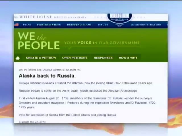 На сайте Белого дома разместили петицию о передаче Аляски России (видео)