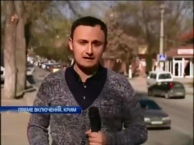 Пленных украинских морпехов доставили в порт Феодосии (видео)