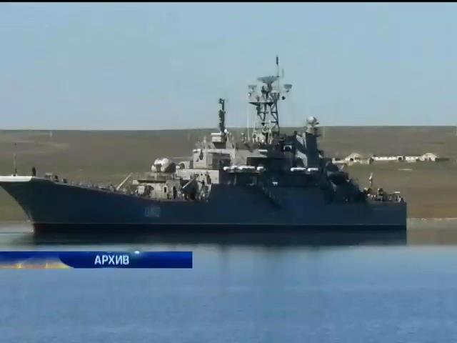 У украинских моряков в Крыму остался лишь один корабль (видео)