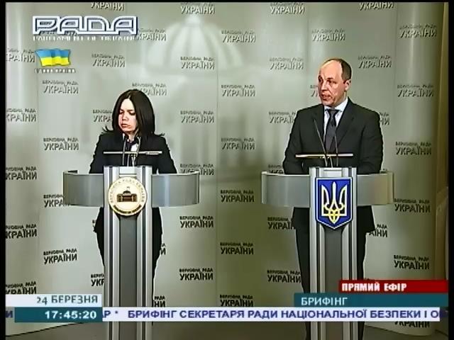 СНБО выводит украинские войска из Крыма (видео)