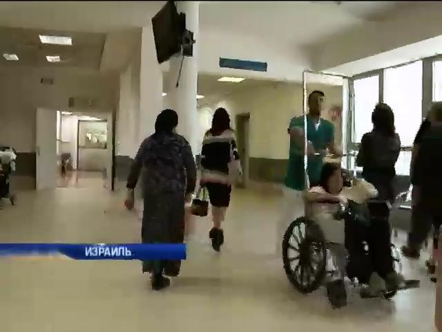 На лечение майдановцев в Израиле не оказалось денег, собарнных волонтерами (видео)