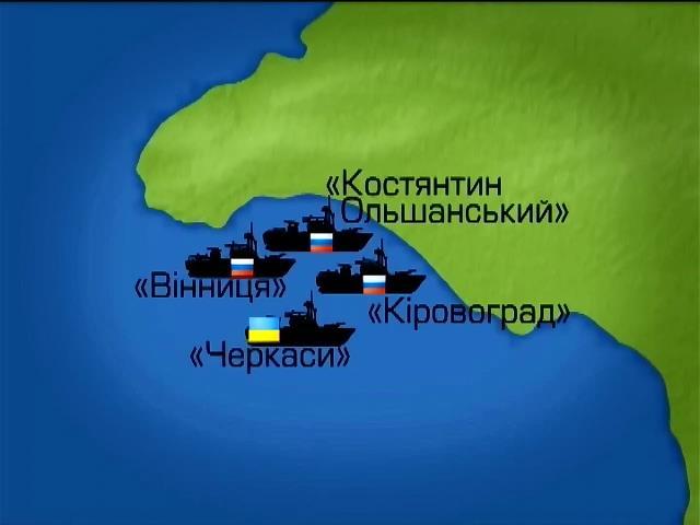 Морскую авиационную бригаду в Новофедоровке превратят в базу авиации ЧФ (видео)