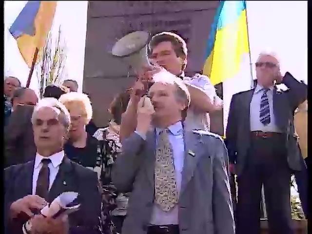 Сегодня в Киеве почтили память Вячеслава Черновола (видео)