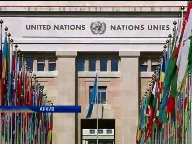 Генассамблея ООН может объявить недействительным референдум в Крыму (видео)