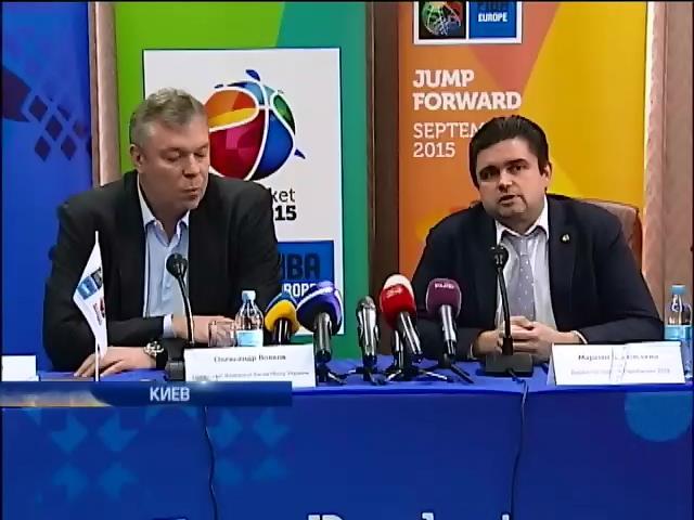 Европейская федерация баскетбола пока не будет отбирать у Украины Евробаскет (видео)