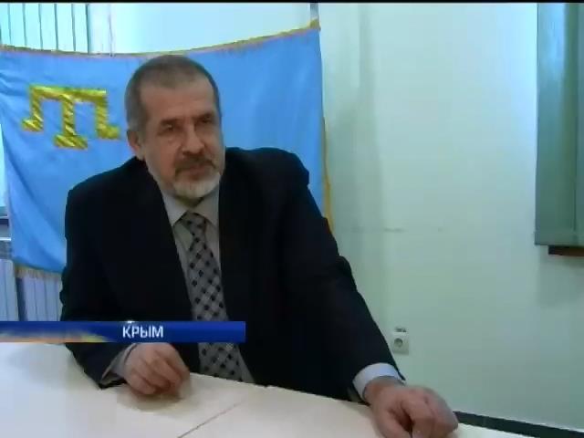 Крымские татары требуют провести собственный референдум (видео)