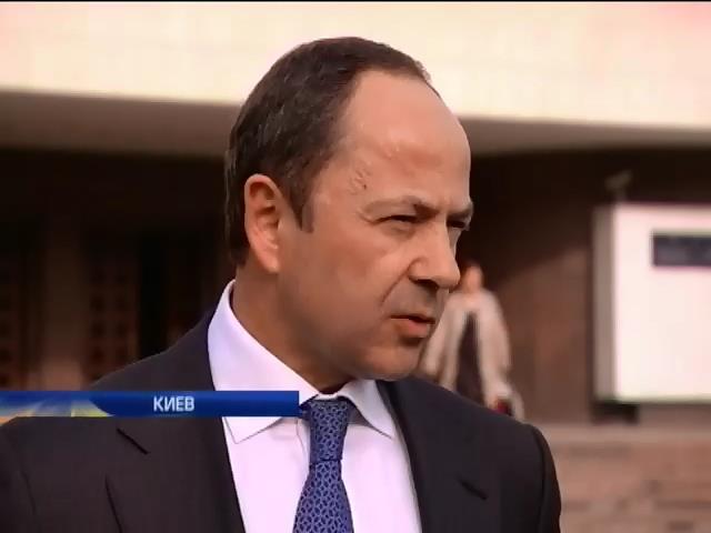 Тигипко идет в президенты (видео)