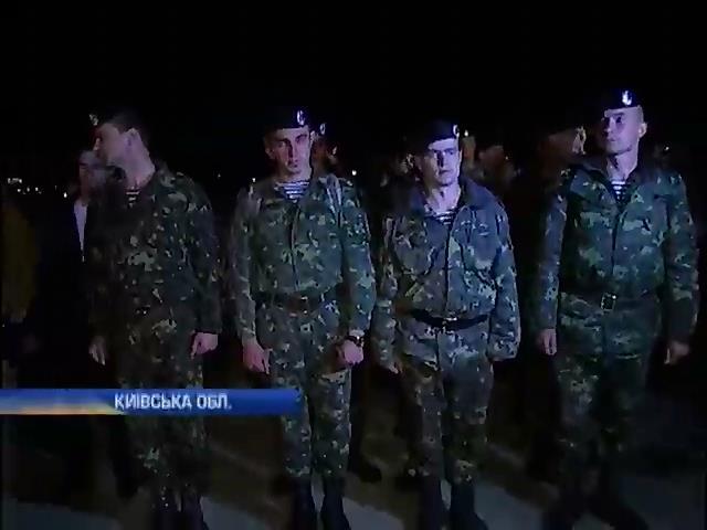 Феодосийские морпехи прибыли в Киев (видео)