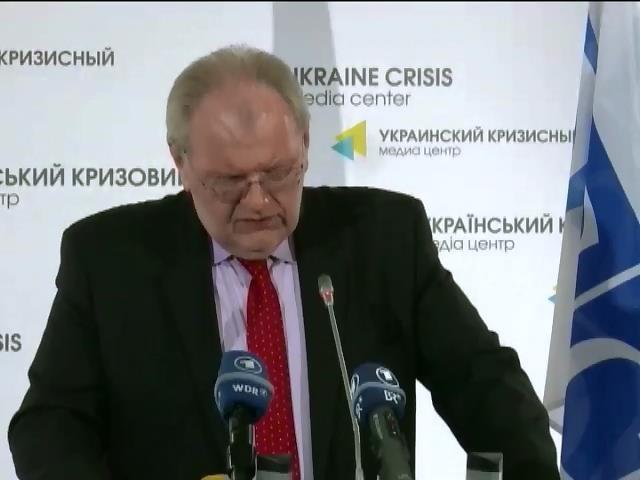 В Украине начинает работу миссия ОБСЕ (видео)