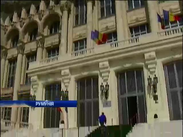 Глава Минобороны Румынии призывает НАТО повысить боеготовность (видео)