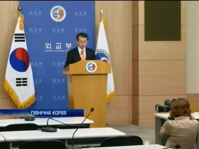 Южная Корея призвала северян прекратить несанкционированные запуски ракет (видео)