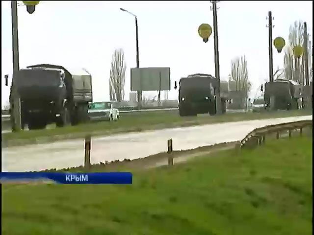 Из Крыма вывозят украинскую военную технику (видео)