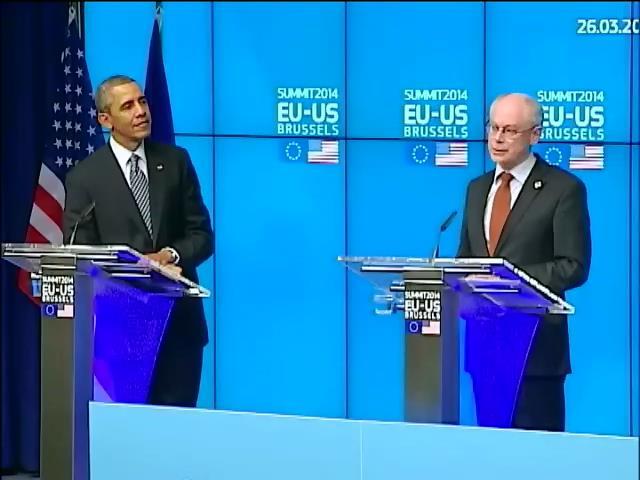 """ЕС и США обсуждают создание """"экономического НАТО"""" (видео)"""