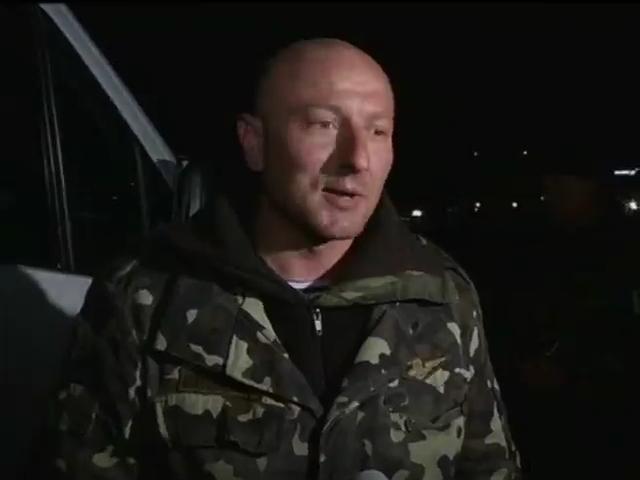 Все офицеры ВСУ, находившиеся в Крыму, сегодня прибудут в Киев (видео)