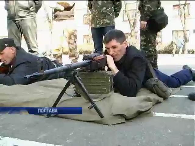 В полтавском военкомате проходят военные учения частично мобилизованных (видео)