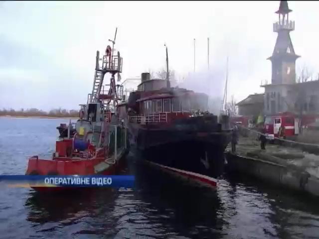 В Херсоне из-за халатности загорелся теплоход (видео)