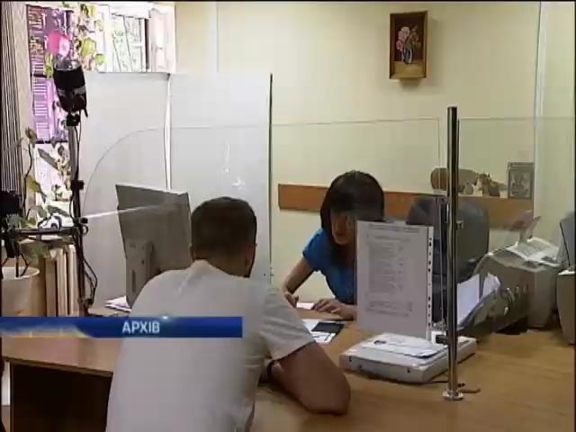 Крымские мигранты смогут восстановить паспортные данные в любом городе Украины (видео)