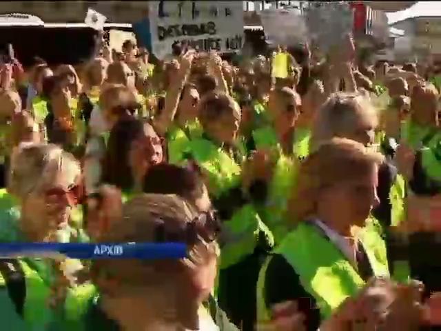 Сегодня в Германии бастуют работники аэропортов в шести городах (видео)