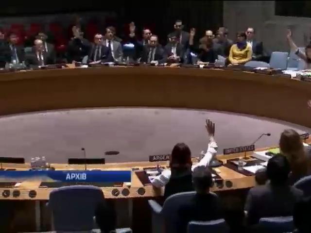 Главной темой Генассамблеи ООН стала территориальная целостность Украины (видео)