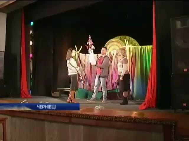 К Международному дню театра в Черновцах подготовили премьерный спектакль (видео)