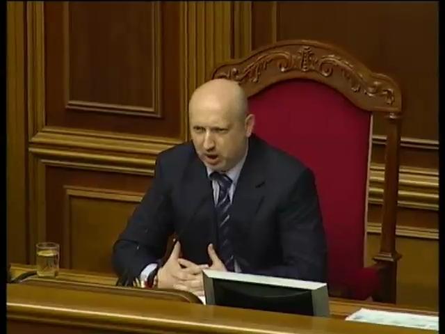 В ВР сегодня обсудят борьбу с коррупцией (видео)