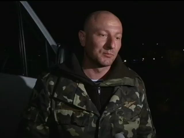 До сих пор остается неизвестной судьба двух офицеров, захваченных в Крыму (видео)