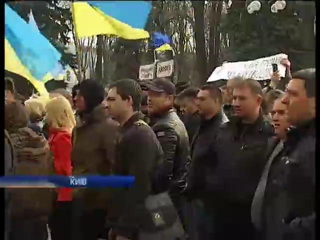 Во время заседания Рады под ней прошло неколько митингов (видео)