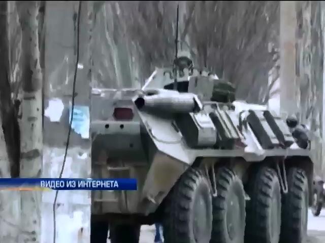 Украинские военные захватили навигационную станцию ЧФ в Херсонской области (видео)