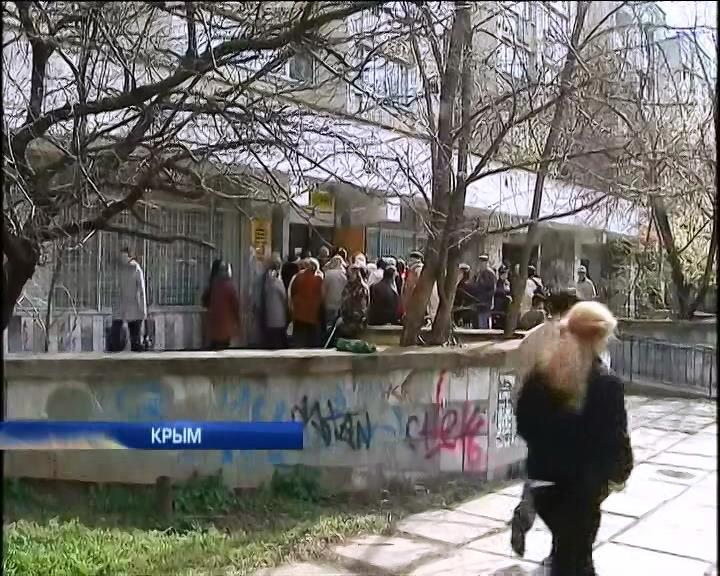 Крымчане пытаются получить пенсии в российских рублях (видео)