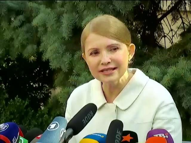 Юлия Тимошенко объявила о желании идти в президенты (видео)