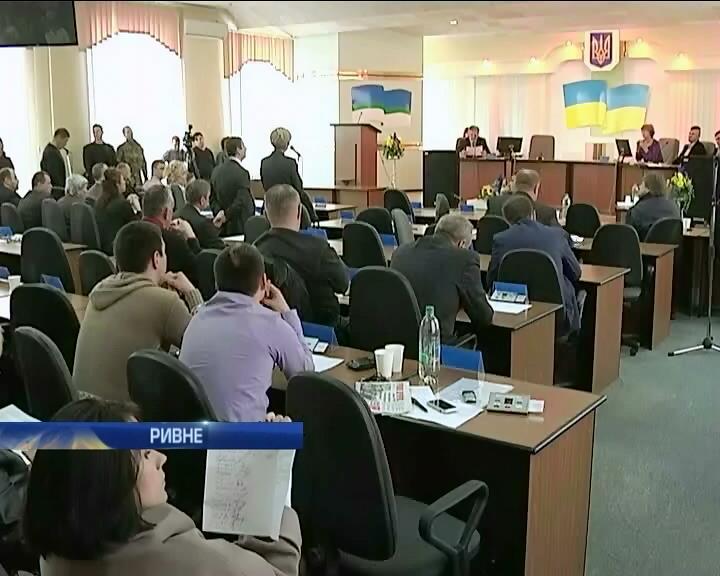 Ривненский горсовет признал смерть Музычко заказным убийством (видео)