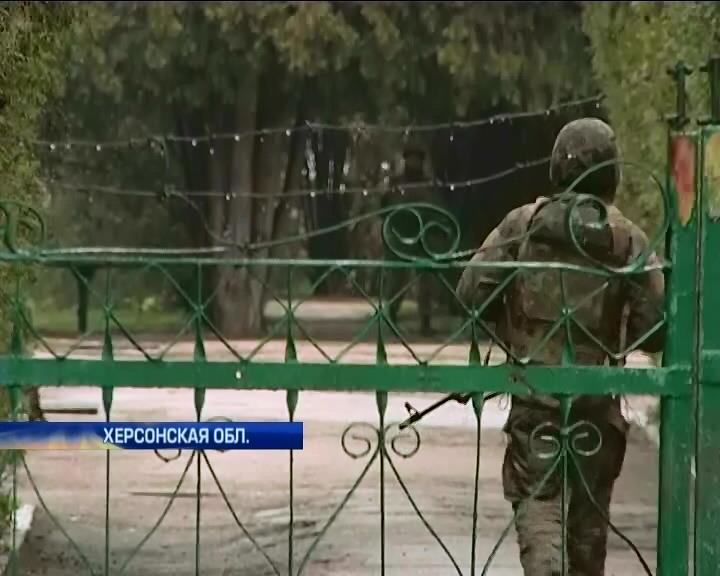 Украинские военные взяли под контроль навигационную станцию Марс-75 (видео)