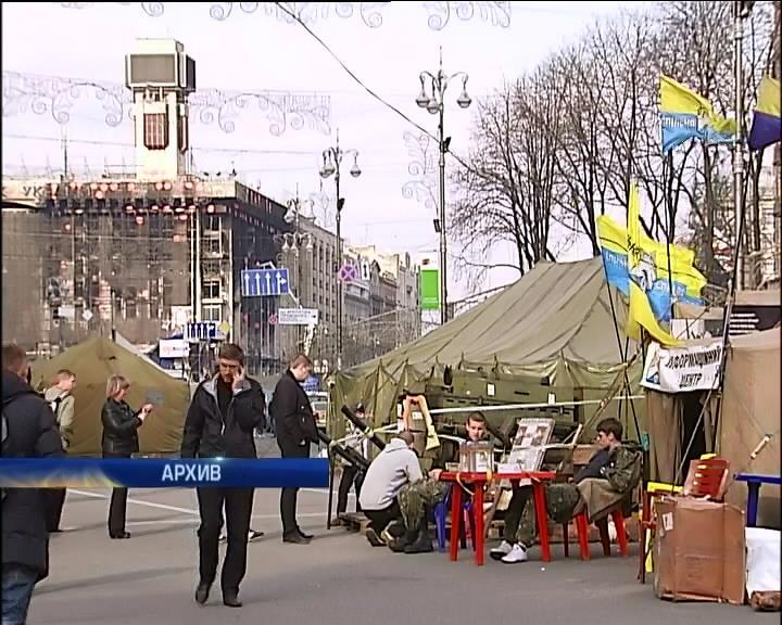 Майдан требует отставки Авакова (видео)