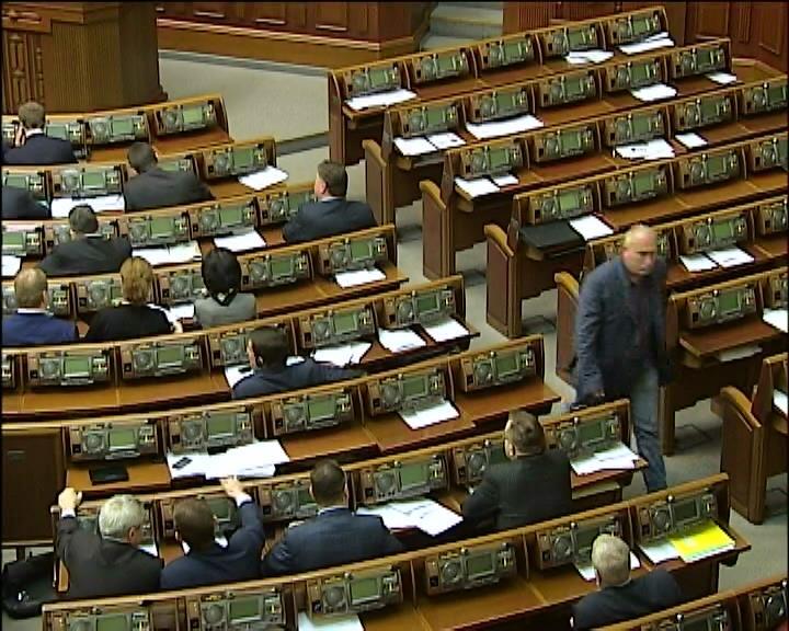 Рада проголосовала за пакет антикризисных мер (видео)