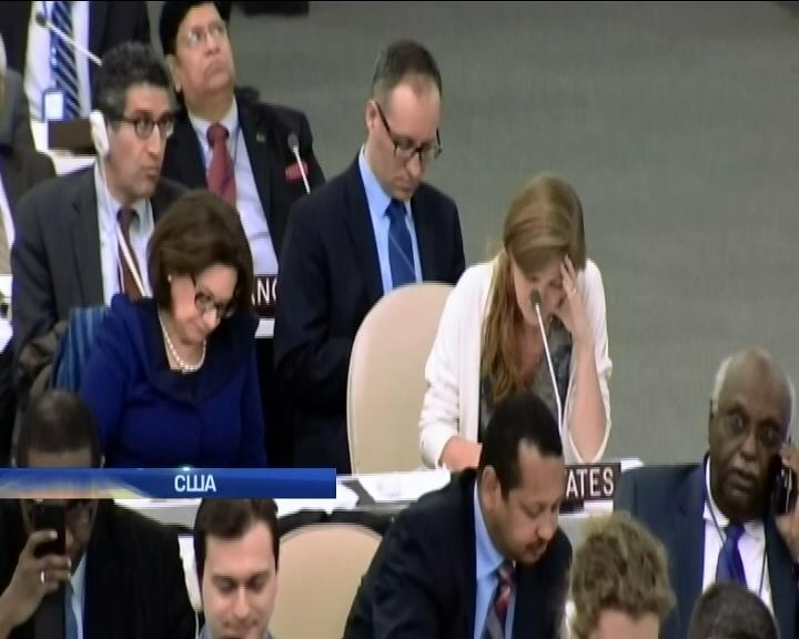 Генассамблея ООН признала незаконным крымский референдум (видео)
