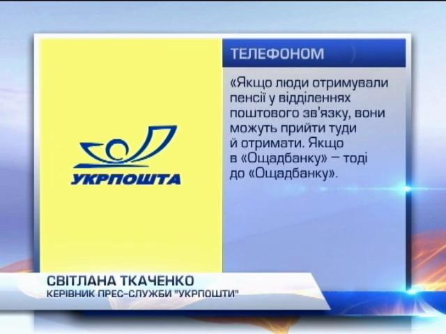 В Крыму начинают выдавить пенсию в рублях (видео)